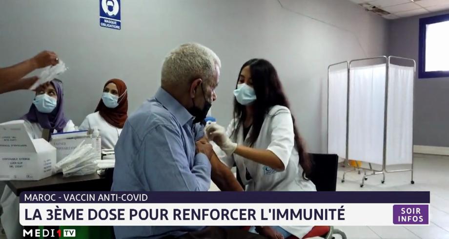 3e dose du vaccin anti-Covid: grande affluence au vaccinodrome de Tanger