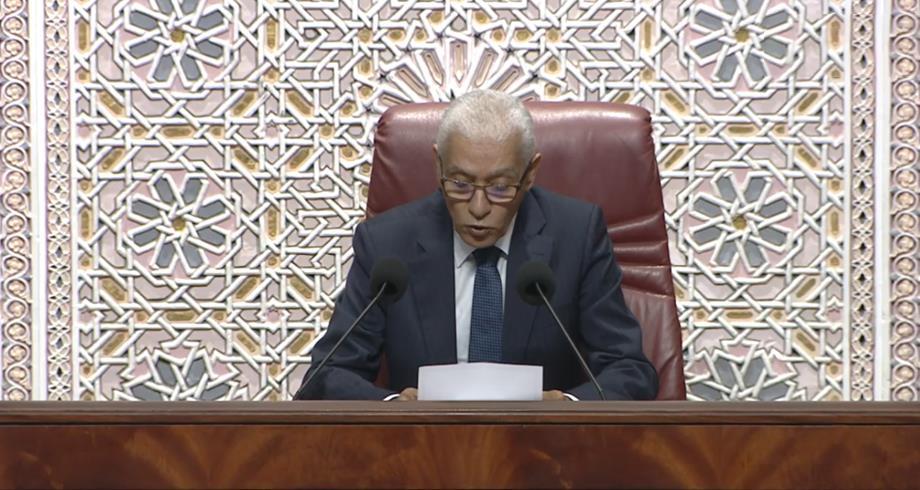 انتخاب راشيد الطالبي العلمي رئيسا لمجلس النواب