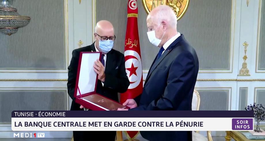 Tunisie-Economie: la banque centrale met en garde contre la pénurie