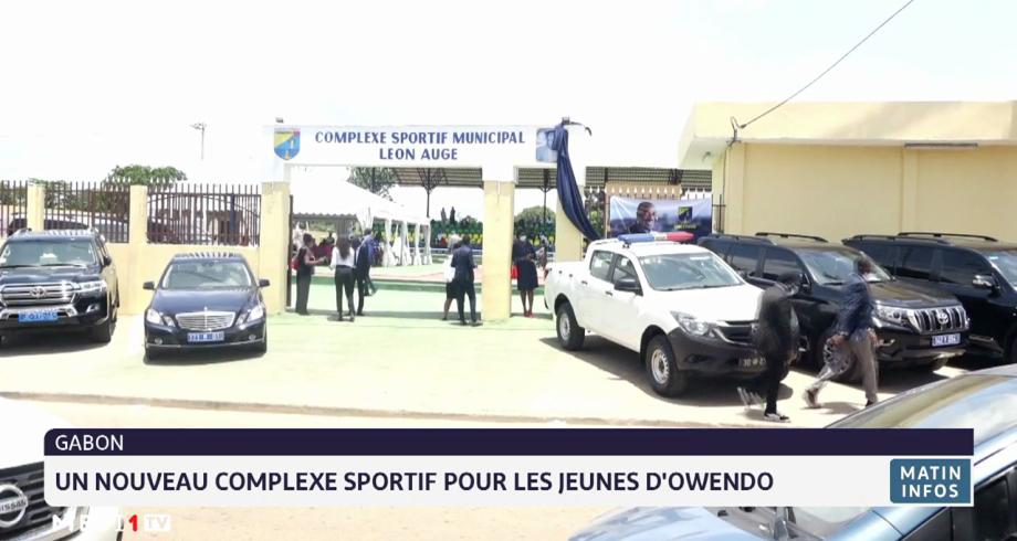 Gabon: un nouveau complexe sportif pour les jeunes d'Owendo