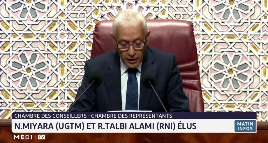 Maroc: élection des présidents des deux chambres du Parlement