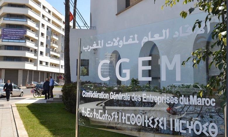 مشروع قانون المالية 2022.. الاتحاد العام لمقاولات المغرب يقدم مقترحاته