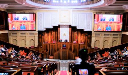 أخنوش يستعرض الخطوط العريضة للبرنامج الحكومي أمام مجلسي البرلمان