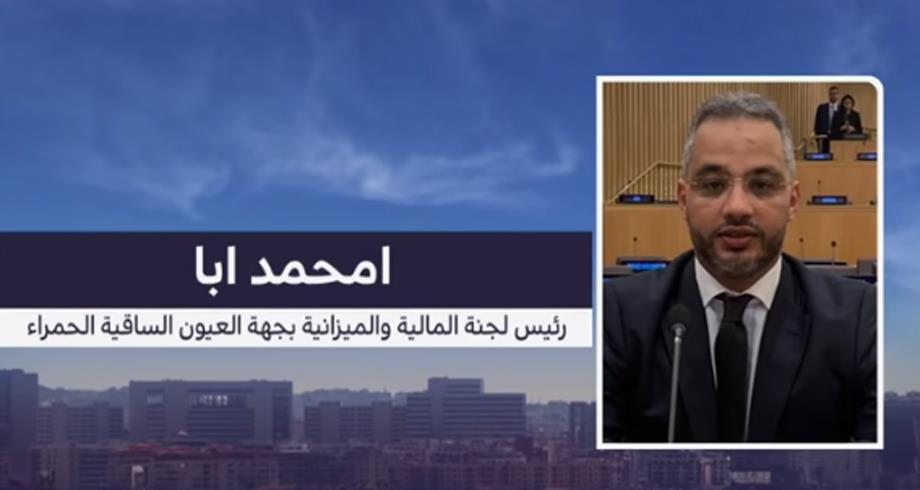 """الصحراء المغربية .. المغرب يواصل """"بحزم"""" مسيرة البناء على الرغم من أنف خصومه"""