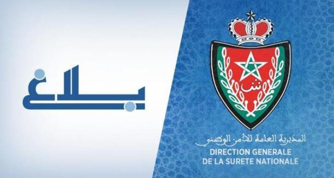 Casablanca: arrestation de quatre personnes pour leur implication présumée dans un réseau actif dans la commission des vols qualifiés
