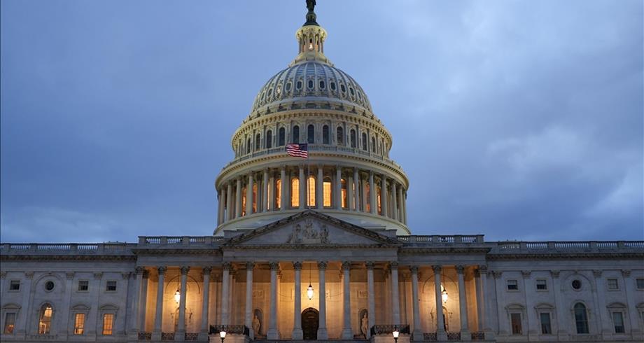 الكونغرس الأمريكي يرفع سقف الدين العام إلى غاية متم دجنبر