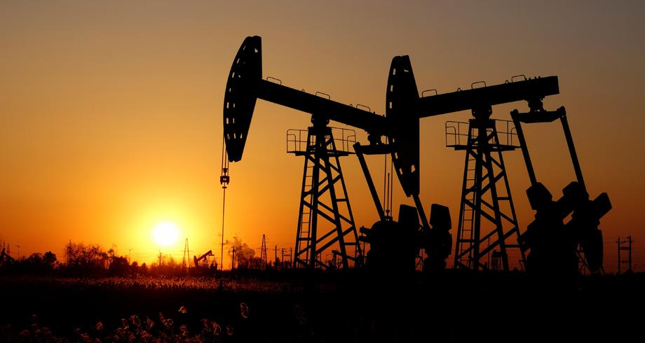 تراجع أسعار النفط جراء مخاوف من إبطاء وتيرة النمو العالمي