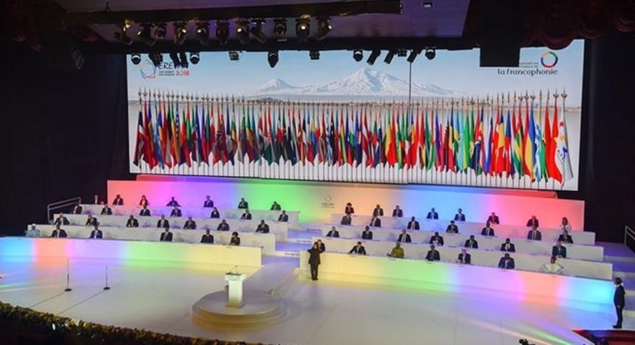 """تأجيل قمة """"الفرنكوفونية"""" المقررة في تونس لمدة عام"""