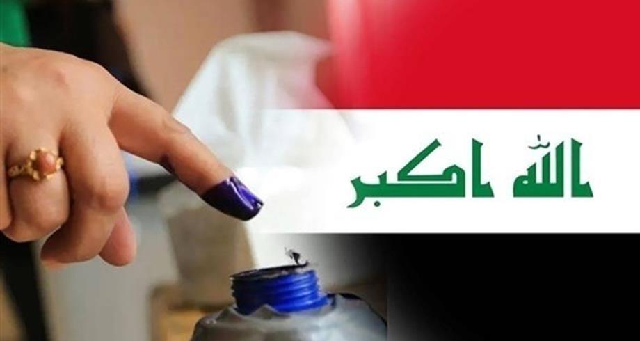 مراسل ميدي1 في بغداد يرصد التفاعلات وردود الأفعال عقب الانتخابات التشريعية