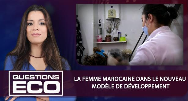 La femme marocaine dans le Nouveau Modèle de Développement