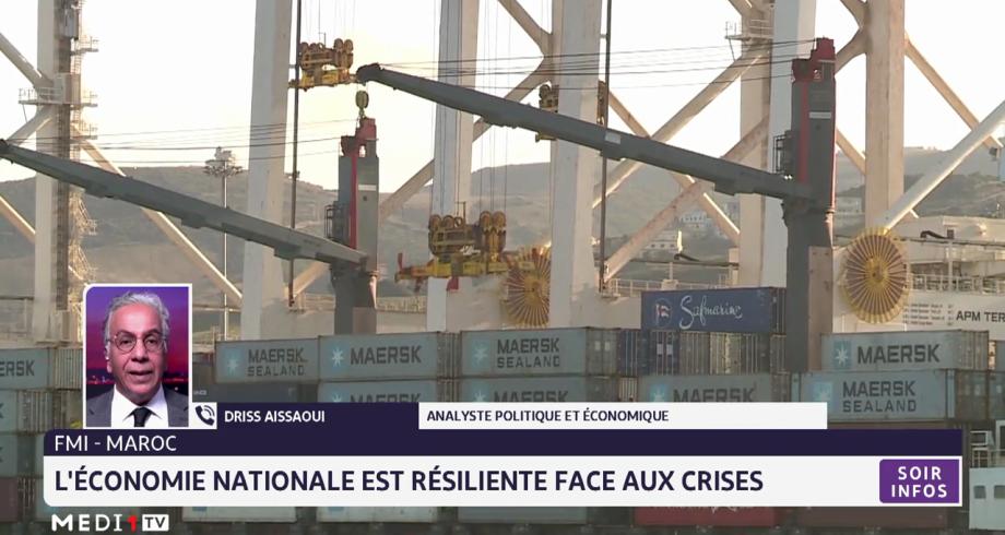 Le FMI relève ses prévisions de croissance pour 2021: l'analyse de Driss Aissaoui