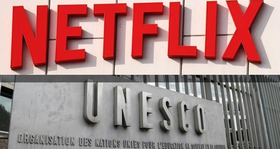 Afrique subsaharienne: Netflix et l'UNESCO lancent un concours inédit pour dénicher de nouveaux talents