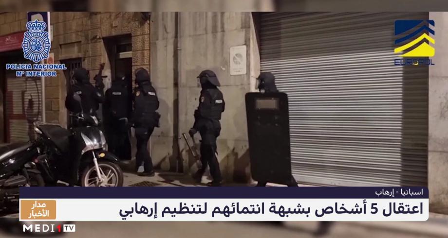 """خمسة متشددين جزائريين في قبضة الأمن الإسباني بشبهة الانتماء لـ """"داعش"""""""