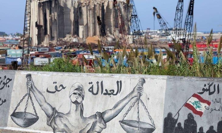 ربورتاج...ردود فعل اللبنانين بشأن تأجيل جلسة التحقيق في انفجار مرفأ بيروت