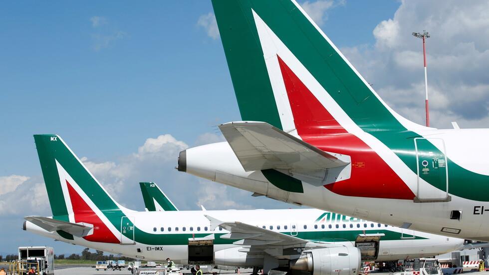 """شركة """" أليتاليا"""" للطيران تغلق أبوابها بسبب الإفلاس"""