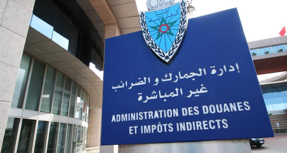 Maroc: les recettes douanières dépassent 51,38 MMDH à fin septembre 2021 (TGR)