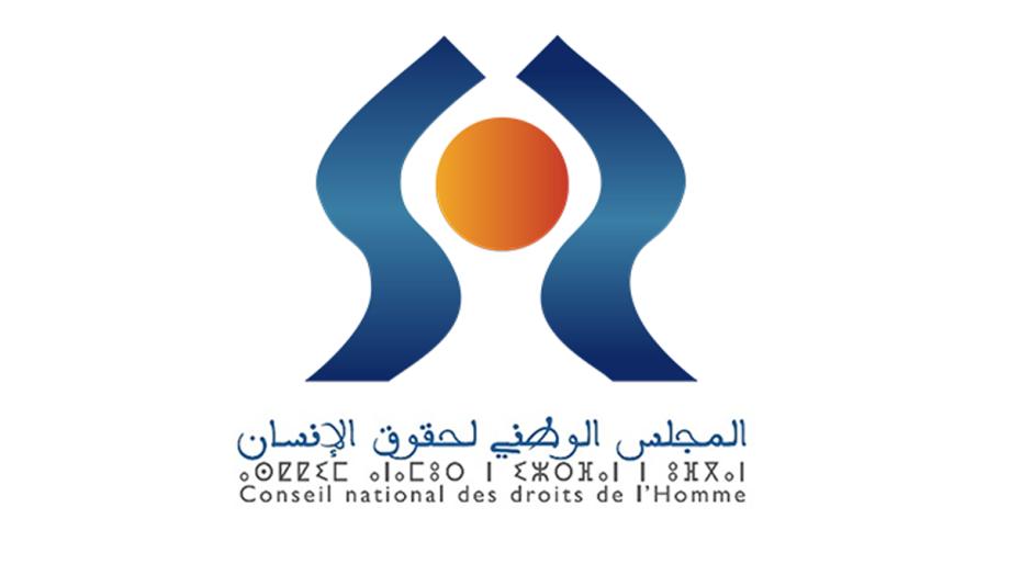 المجلس الوطني لحقوق الإنسان يرفع مقترحات لرئيس الحكومة