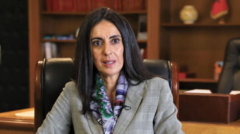 نادية فتّاح العلوي تشارك في الاجتماع الـ 104 للجنة التنمية