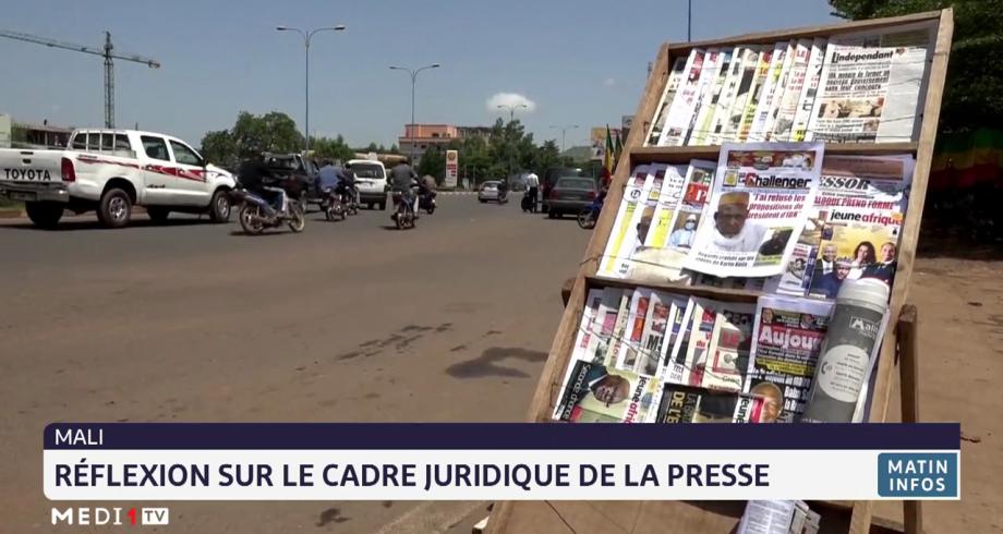 Mali: réflexion sur le cadre juridique de la presse