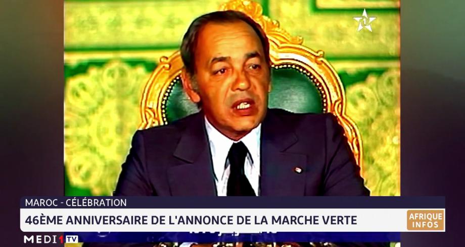Maroc: célébration du 46ème anniversaire de l'annonce de la Marche Verte