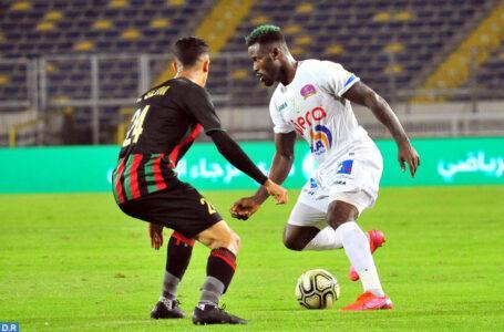 Coupe de la CAF : Défaite de l'AS FAR face à la Jeunesse sportive de Kabylie (0-1)