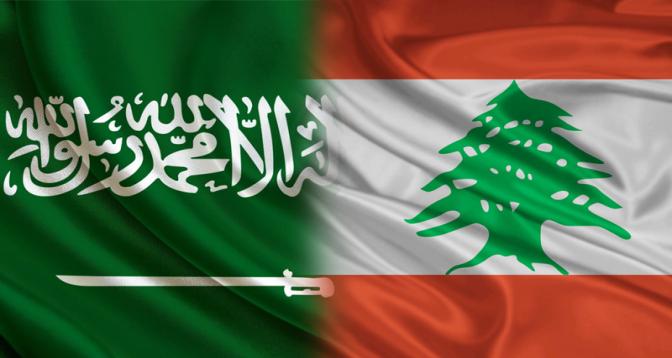 السعودية تدعو رعاياها لعدم السفر إلى لبنان