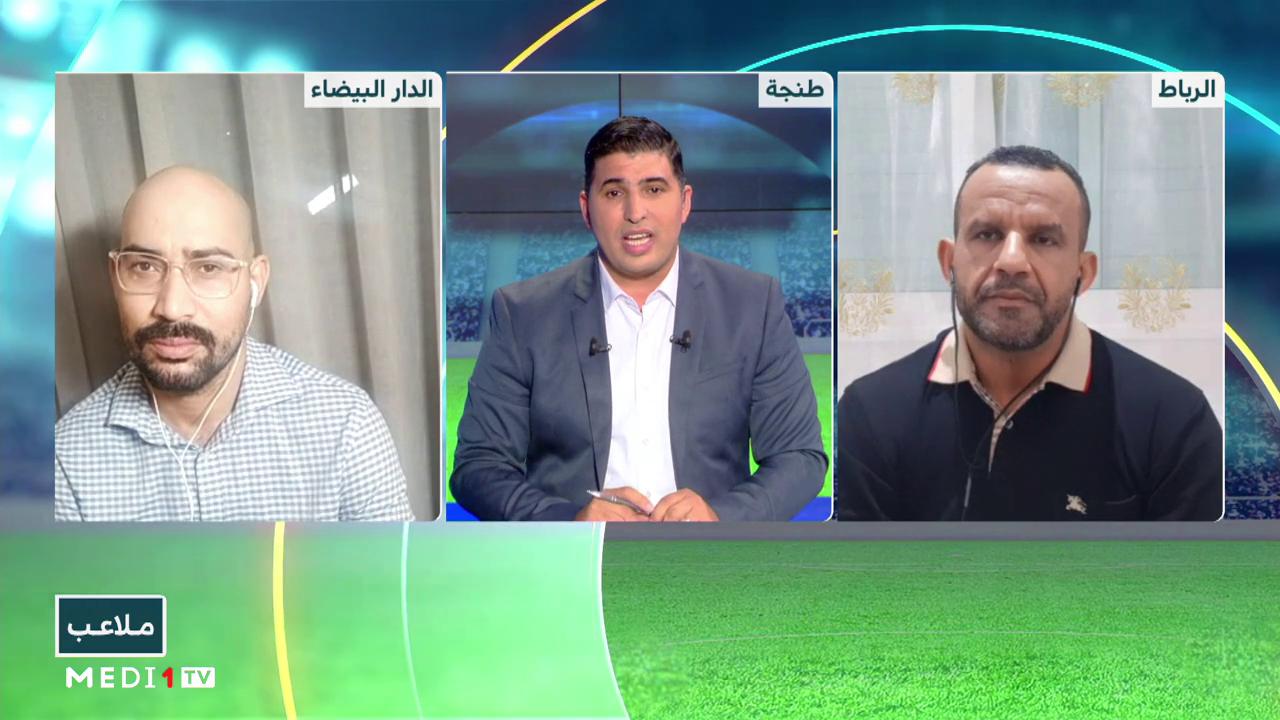 مشاركة ممثلي الكرة المغربية في المسابقات الافريقية
