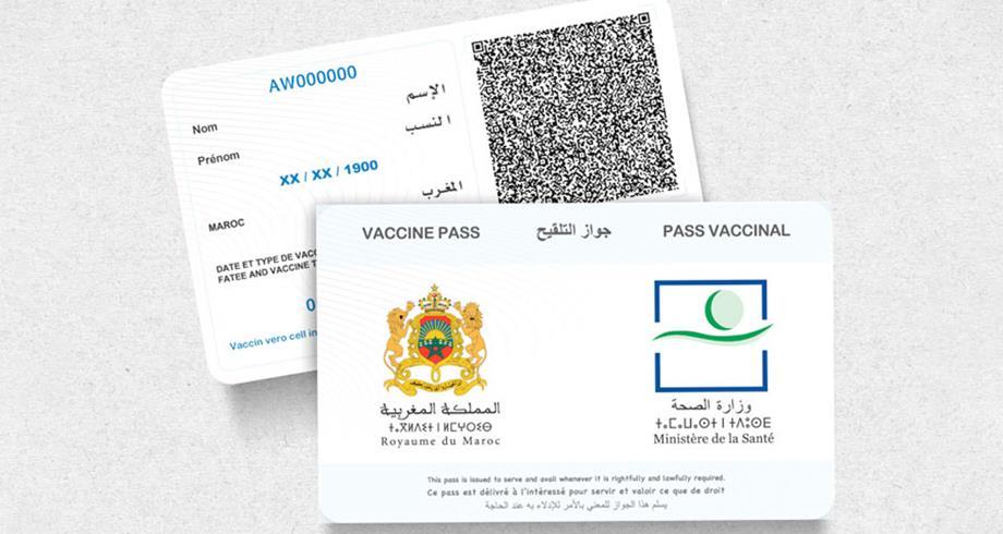 """الحكومة المغربية تقرر اعتماد """"جواز التلقيح"""" كوثيقة معتمدة من طرف السلطات الصحية"""