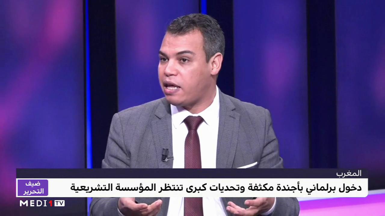 """""""ضيف التحرير"""" .. عبد الفتاح نعوم يتحدث عن تحديات وأجندة البرلمان"""