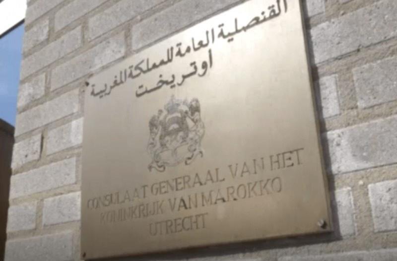 La justice néerlandaise condamne à des peines d'emprisonnement les auteurs d'actes de vandalisme aux consulats du Maroc à Utrecht et Den Bosch
