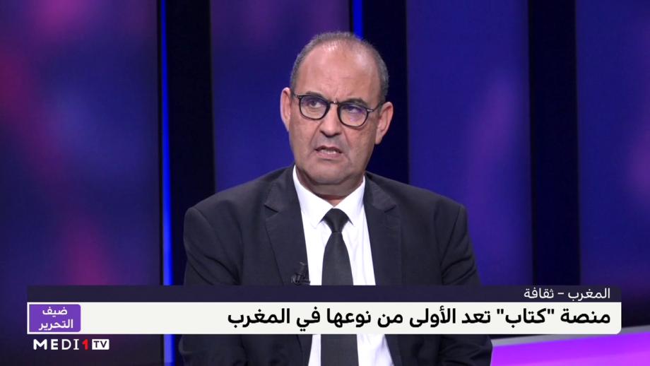 """ضيف التحرير .. محمد الفران يتحدث عن منصة """"كتاب"""" الرقمية الأولى بالمغرب"""