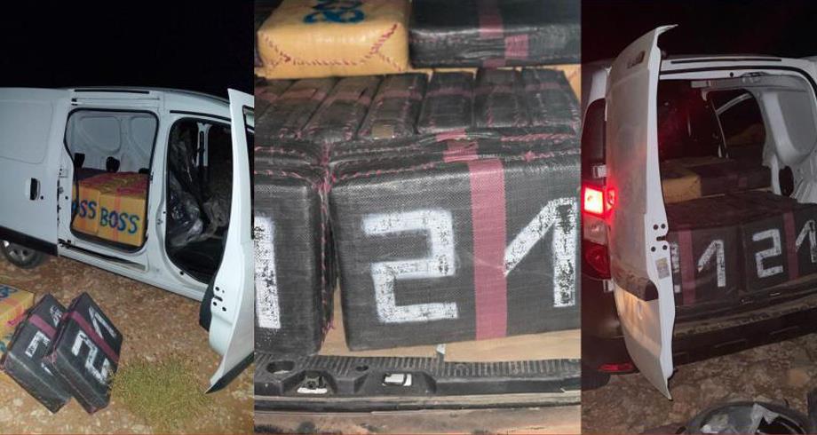Errachidia: interpellation de 4 personnes pour liens présumés avec un réseau de trafic international de drogue