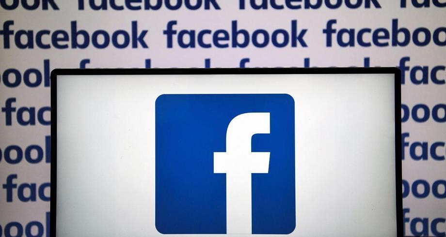 فيسبوك سيدفع تعويضات لتحالف صحف فرنسية