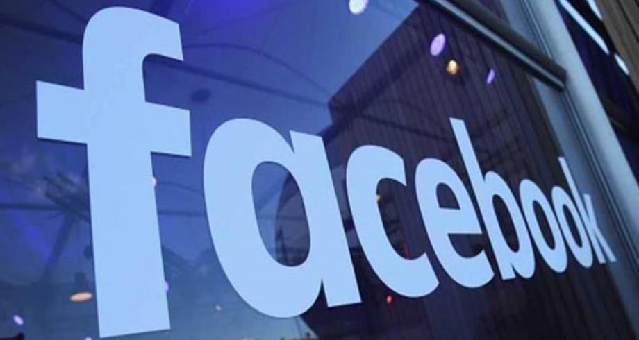 مجلس حكماء فيسبوك سيدرس قواعد إشراف الشبكة على المضامين