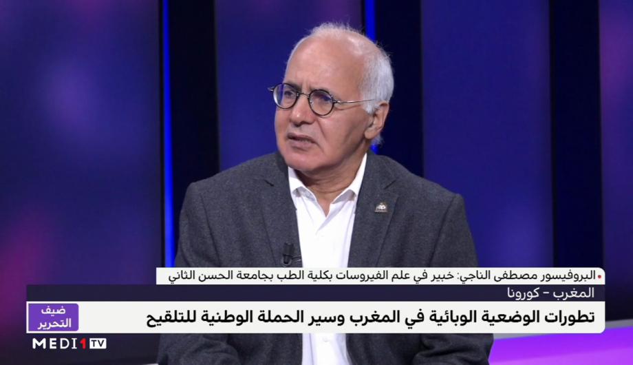 ضيف التحرير .. تطورات الوضعية الوبائية وسير الحملة الوطنية للتلقيح