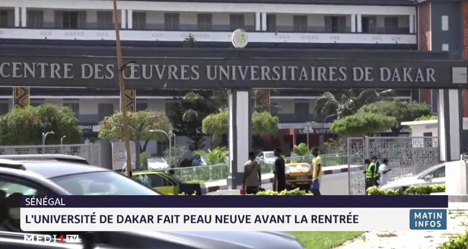 Sénégal: l'université de Dakar fait peau neuve avant la rentrée