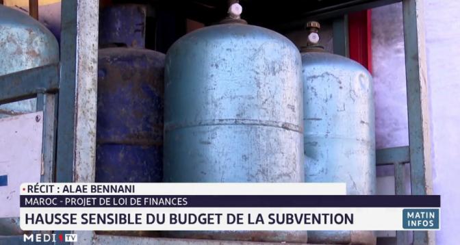 PLF-2022: hausse sensible du budget de la subvention
