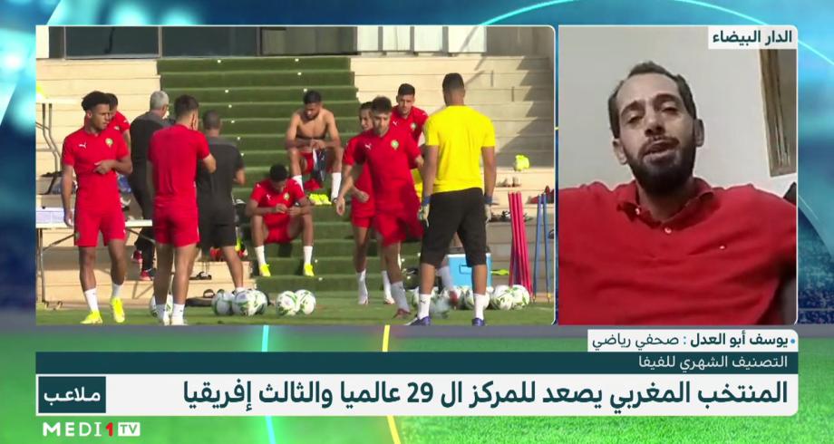 الوداد ينتزع صدارة البطولة، مشاركة الأندية المغربية في المسابقات الإفريقية