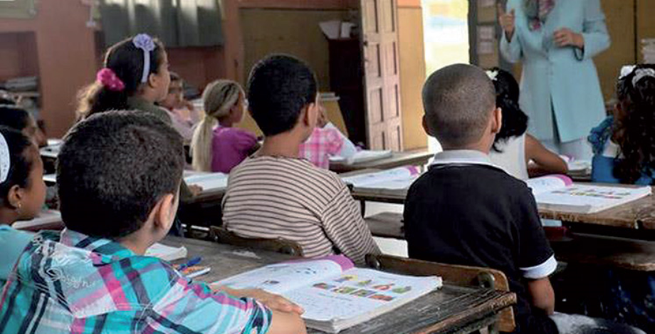 Éducation: les mesures clés proposées par le PLF-2022