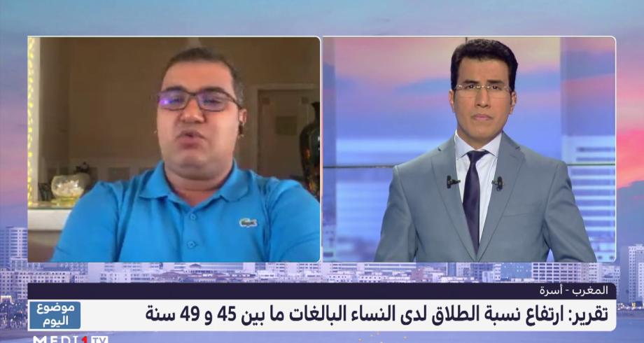 ارتفاع حالات الطلاق في المغرب