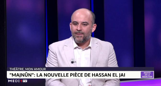 """Théâtre: """"Majnoun"""", la nouvelle pièce de Hassan El Jai"""