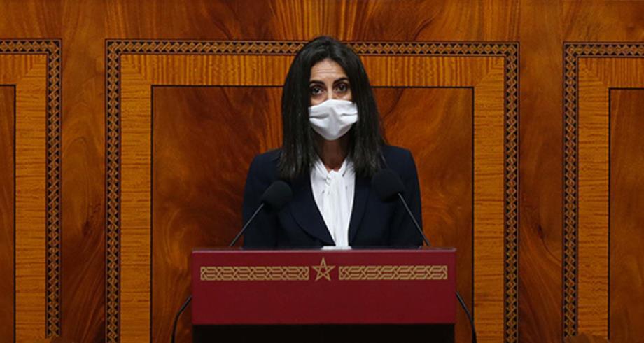 PLF-2022: Principaux chiffres de l'intervention de Nadia Fettah Alaoui devant le Parlement