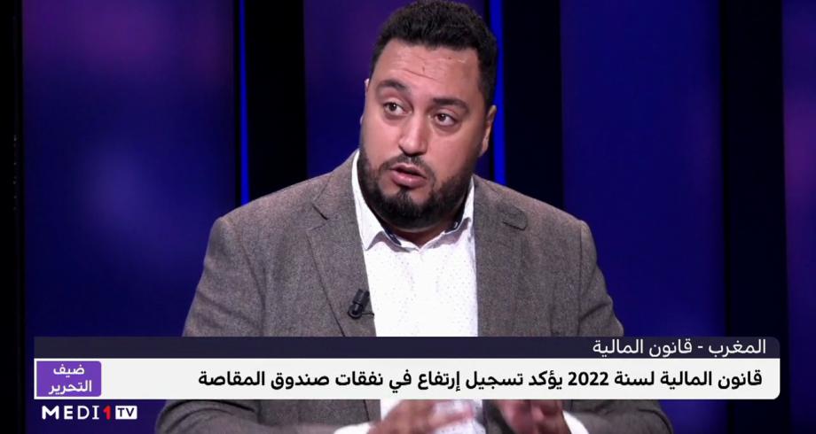 ضيف التحرير .. زكرياء فيرانو يقدم قراءة في قانون المالية لسنة 2022