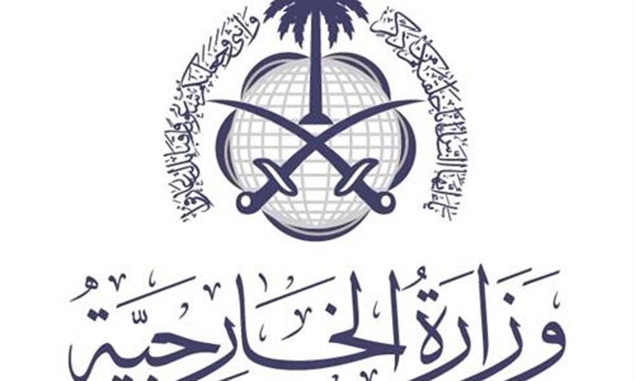 الخارجية السعودية تستدعي سفير لبنان