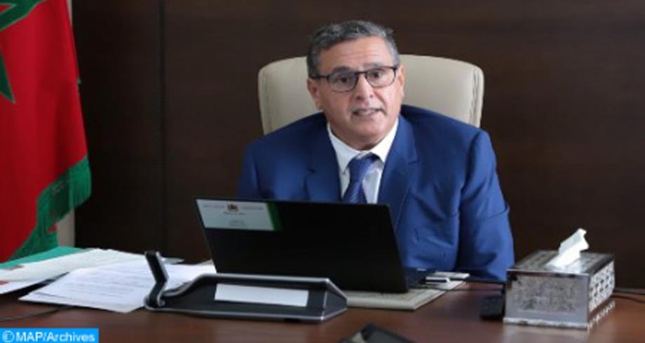 أخنوش : الحكومة ستعمل على تسخير إمكانياتها لتحفيز الاستثمار وجلب المستثمرين