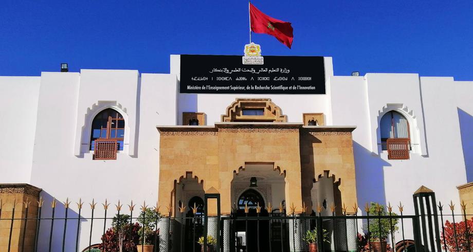 نشر بلاغ مزيف بشأن التوظيف بإسم وزير التعليم العالي والوزارة ترد