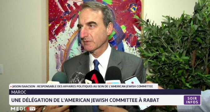 Maroc: une délégation de l'American Jewish Committee à Rabat