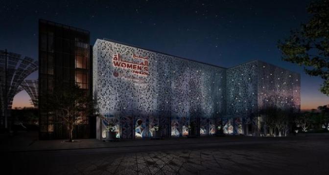 """إكسبو دبي...افتتاح جناح المرأة تحت شعار """"عندما تزدهر المرأة، تزدهر البشرية"""""""