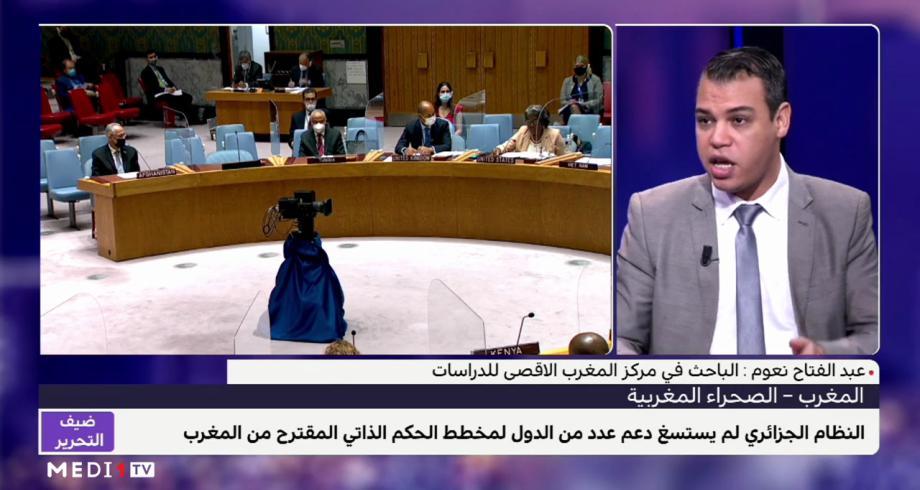 نعوم : إذا كانت الجزائر تدعي أنها ليست طرفا فلترفع يدها عن ملف الصحراء ولا تتدخل في الشؤون الداخلية للمغرب