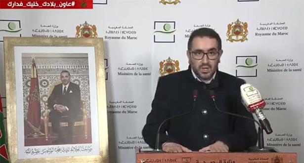 Coronavirus : l'essentiel sur la situation épidémique du Maroc à date du 28 mars